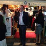 Bollicine Ferrari e cucina del belpaese trionfano a Tokio negli Oreno Italian
