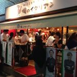 Ferrari sparkling wine and the famous Italian cuisine triumph in Tokyo with Oreno Italian